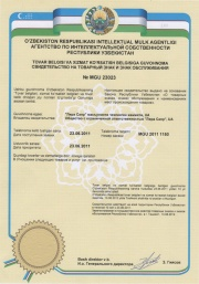 Certificate of Trademark Ownership LIRA (Uzbekistan)