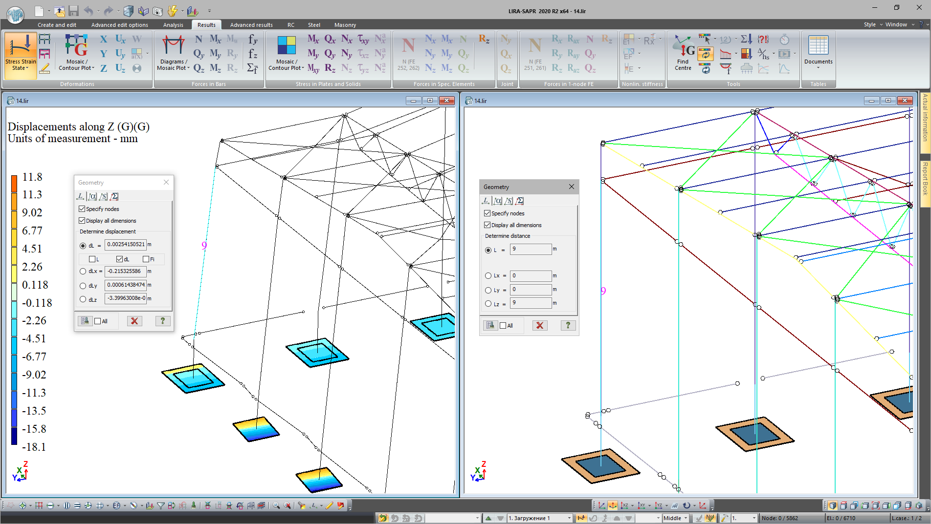 Relative displacements of nodes in design model.PNG